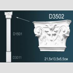 Perfect D3502
