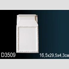 Perfect D3509