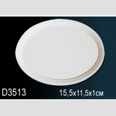 Perfect D3513