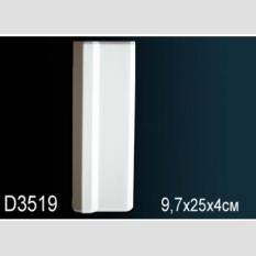 Perfect D3519