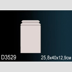 Perfect D3529