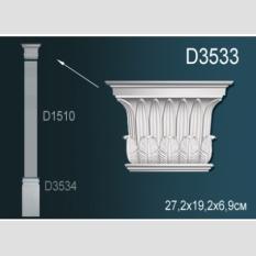 Perfect D3533