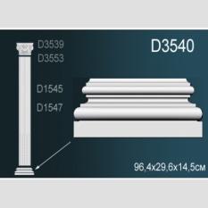 Perfect D3540
