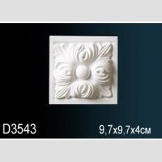 Perfect D3543