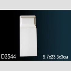 Perfect D3544