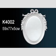 Perfect K 4002