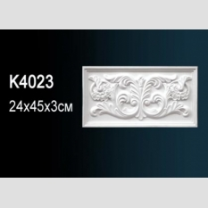 Perfect K 4023