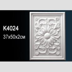 Perfect K 4024