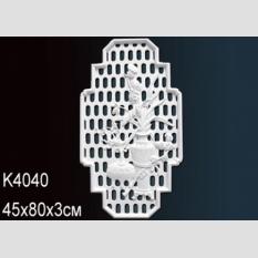 Perfect K 4040