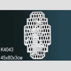 Perfect K 4043