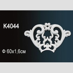 Perfect K 4044