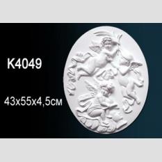 Perfect K 4049