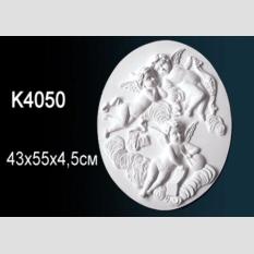 Perfect K 4050