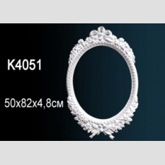 Perfect K 4051