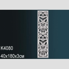 Perfect K 4080