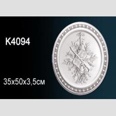 Perfect K 4094