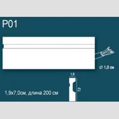Perfect Plus P01