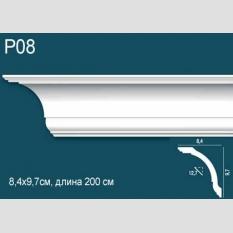 Perfect Plus P08 скидка -50% на покраску