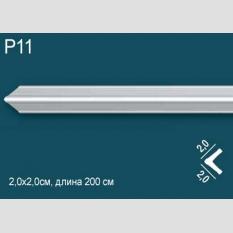 Perfect Plus P11