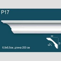 Perfect Plus P17 скидка -50% на покраску