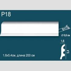 Perfect Plus P18