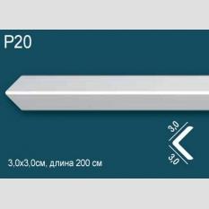 Perfect Plus P20