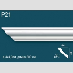 Perfect Plus P21 клей в подарок