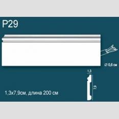 Perfect Plus P29 клей в подарок