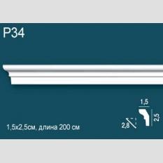 Perfect Plus P34