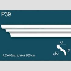 Perfect Plus P39 клей в подарок