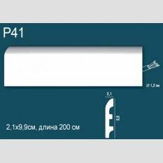 Perfect Plus P41 клей в подарок