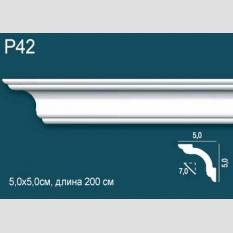 Perfect Plus P42 клей в подарок