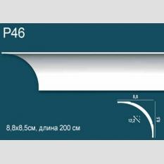 Perfect Plus P46 клей в подарок
