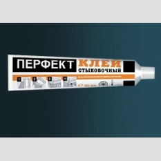 Perfect Клей герметик PF04 80 мл
