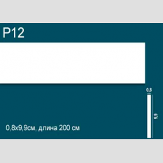 Perfect Plus P012 клей в подарок