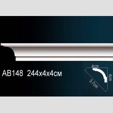 Perfect AB148 клей в подарок