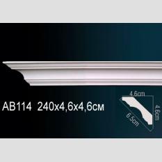 Perfect AB114