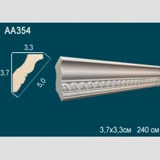 Perfect AA354