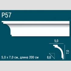 Perfect Plus P57 клей в подарок