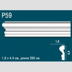 Perfect Plus P59