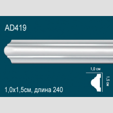 Perfect AD419